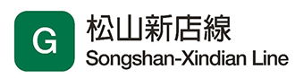 G Songshan-Xindian Line