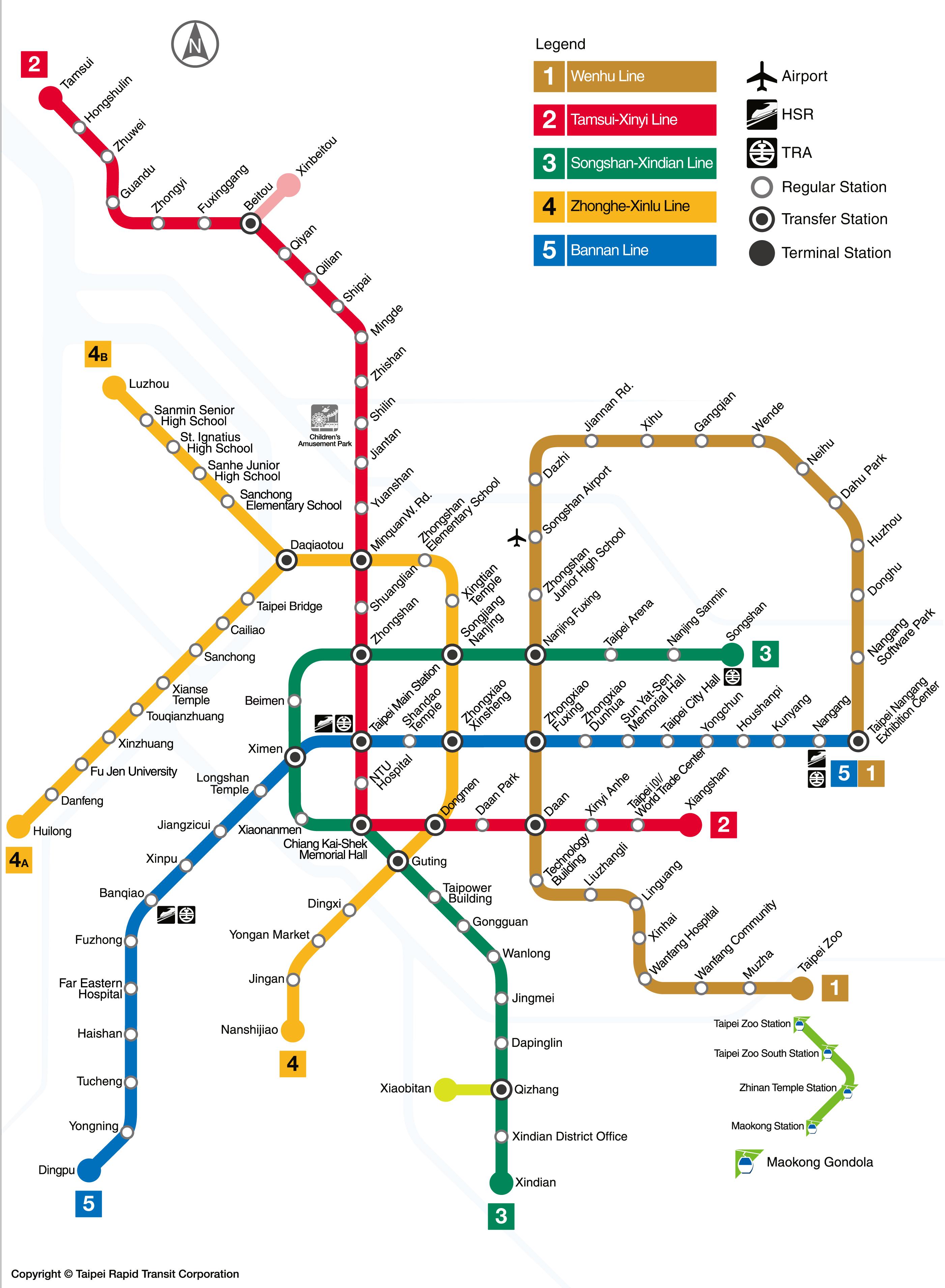 Taipei Metro Map MRT: Taipei metro map, Taiwan Taipei Metro Map